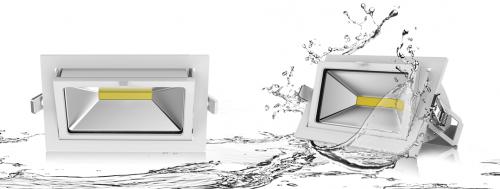 IP65-Waterproof-Downlights